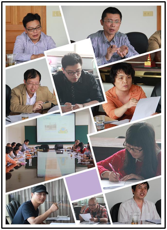 技术课堂中的学习活动序列设计,参加活动的教师进行了分组研讨和发言.
