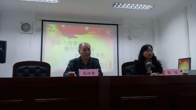 白鹤镇党员志愿者讲师团正式成立
