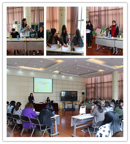 夏雨幼儿园组织教师开展《指南》领域目标知识竞赛