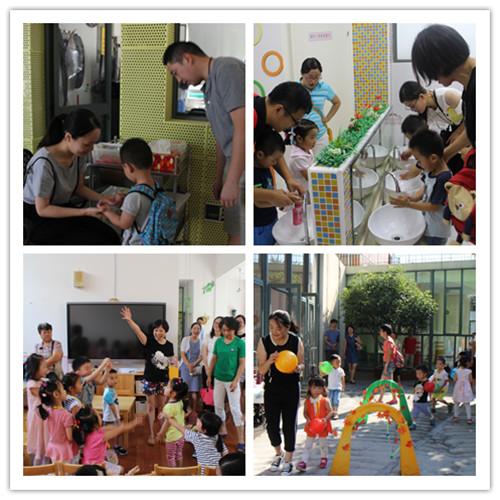 夏雨幼儿园开展小班新生体验活动